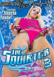 The Squirter 3