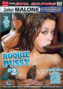 Rookie Pussy 2 (Disc 1)