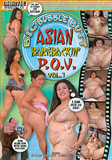 Big Bubble Butt Asian Barebackin' P.O.V.1