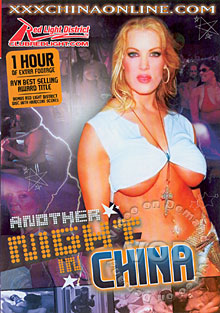Another Night In China (Disc 1)