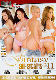 Fantasy All-Stars 11 (Disc 2)